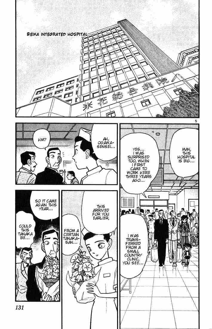Detective Conan Chapter 27  Online Free Manga Read Image 5