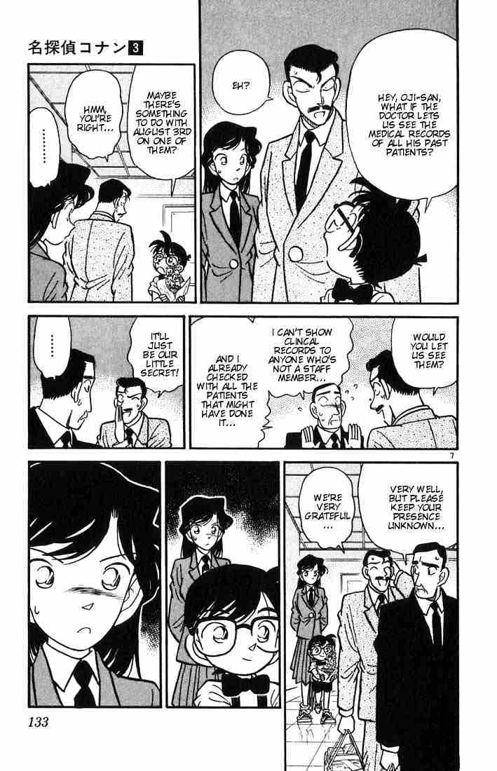 Detective Conan Chapter 27  Online Free Manga Read Image 7