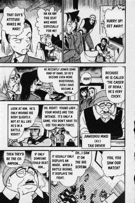 Detective Conan Chapter 270  Online Free Manga Read Image 13
