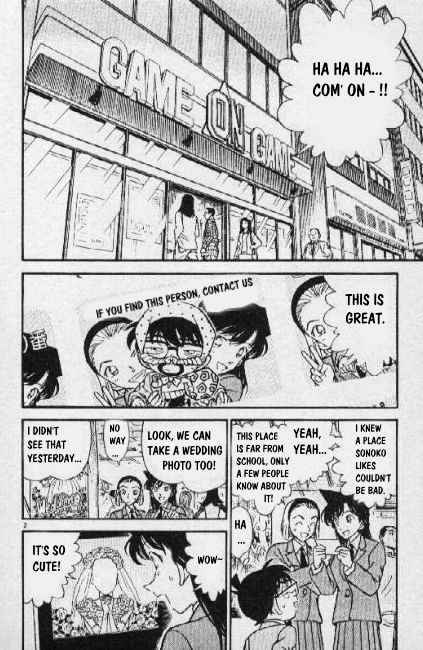 Detective Conan Chapter 270  Online Free Manga Read Image 2