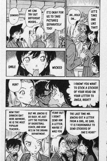 Detective Conan Chapter 270  Online Free Manga Read Image 3