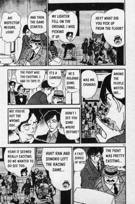 Detective Conan Chapter 271  Online Free Manga Read Image 11