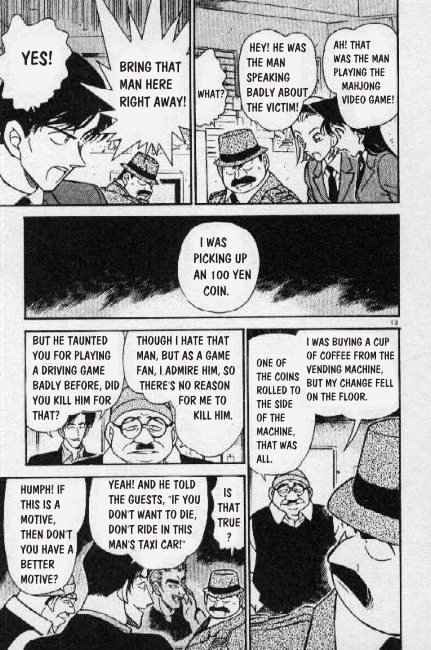 Detective Conan Chapter 271  Online Free Manga Read Image 13