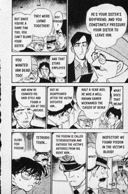 Detective Conan Chapter 271  Online Free Manga Read Image 14