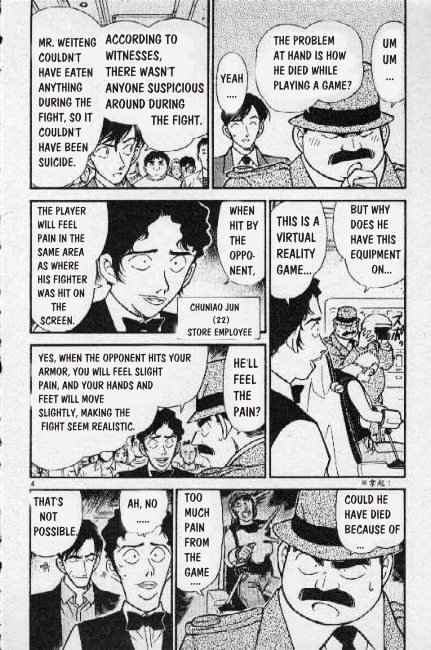 Detective Conan Chapter 271  Online Free Manga Read Image 4