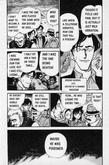 Detective Conan Chapter 271  Online Free Manga Read Image 5