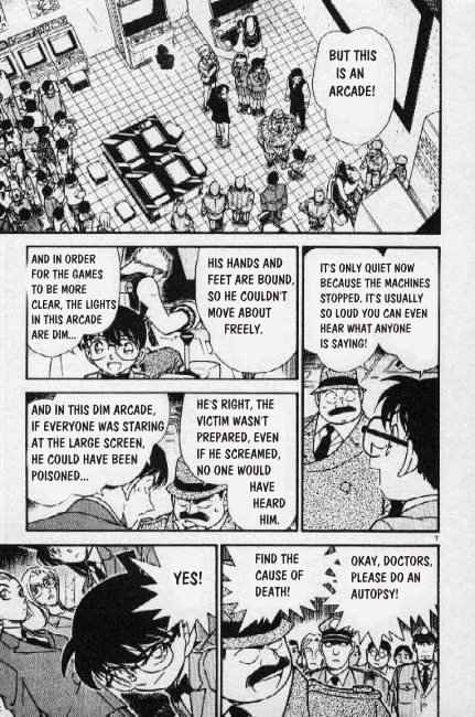 Detective Conan Chapter 271  Online Free Manga Read Image 7