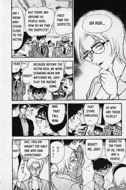 Detective Conan Chapter 271  Online Free Manga Read Image 8