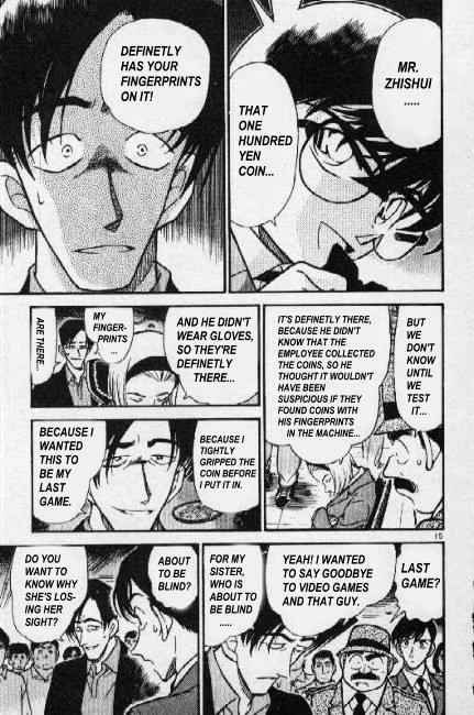 Detective Conan Chapter 272  Online Free Manga Read Image 15