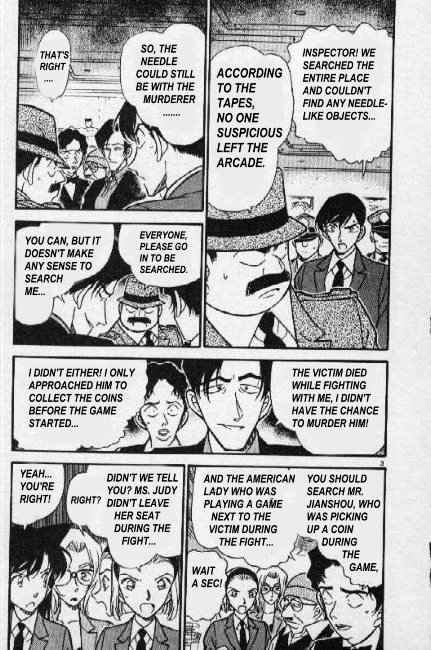 Detective Conan Chapter 272  Online Free Manga Read Image 3