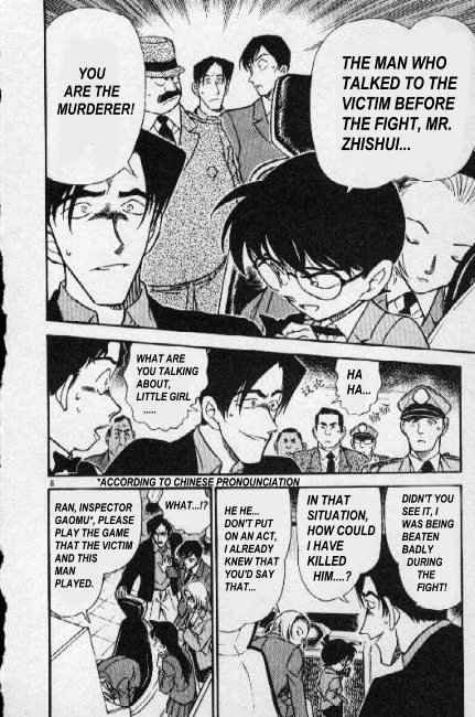 Detective Conan Chapter 272  Online Free Manga Read Image 6