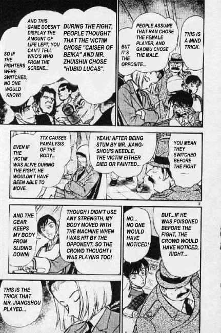 Detective Conan Chapter 272  Online Free Manga Read Image 9