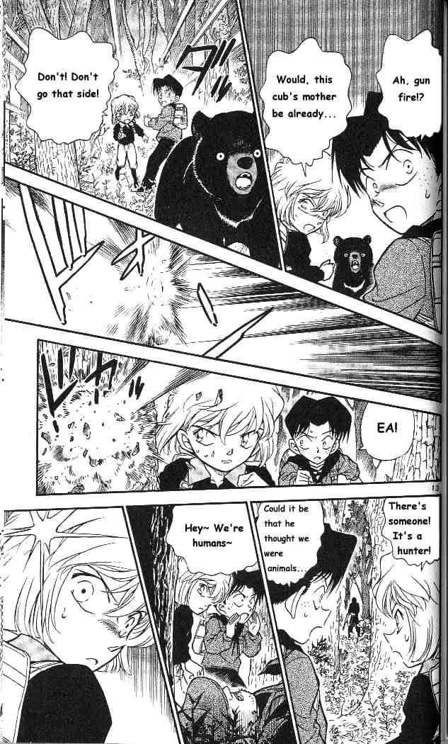 Detective Conan Chapter 273  Online Free Manga Read Image 13