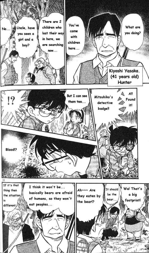 Detective Conan Chapter 273  Online Free Manga Read Image 16