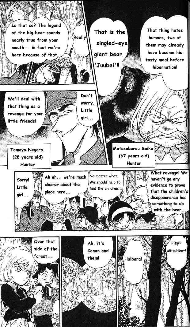 Detective Conan Chapter 273  Online Free Manga Read Image 17