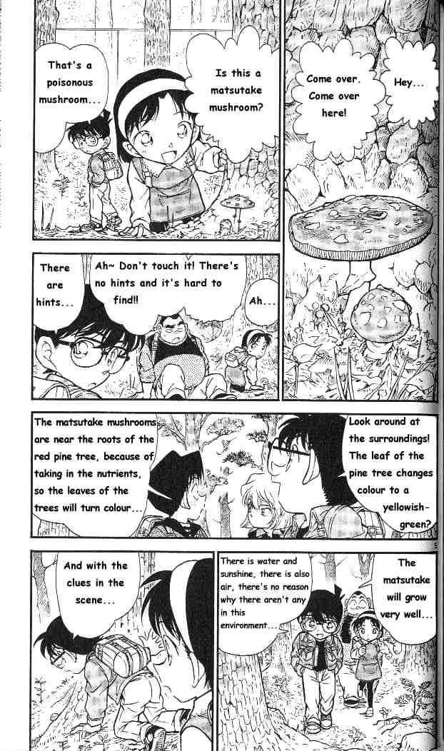 Detective Conan Chapter 273  Online Free Manga Read Image 5