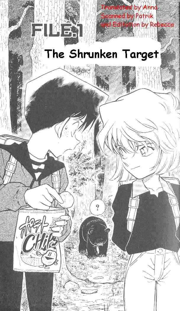 Detective Conan Chapter 274  Online Free Manga Read Image 2