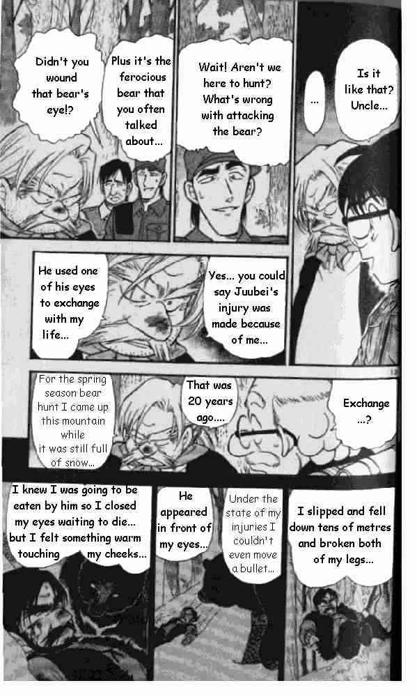 Detective Conan Chapter 275  Online Free Manga Read Image 13
