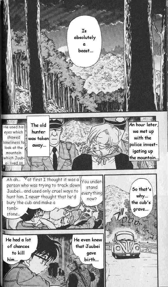 Detective Conan Chapter 275  Online Free Manga Read Image 16