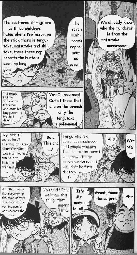Detective Conan Chapter 275  Online Free Manga Read Image 5