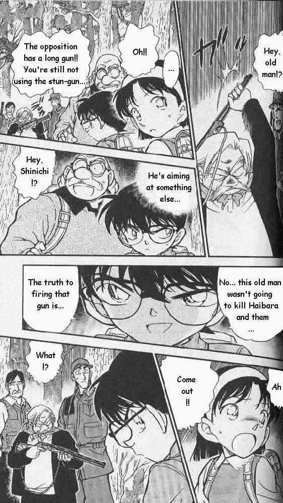 Detective Conan Chapter 275  Online Free Manga Read Image 7