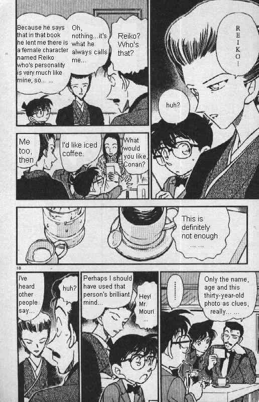 Detective Conan Chapter 276  Online Free Manga Read Image 10