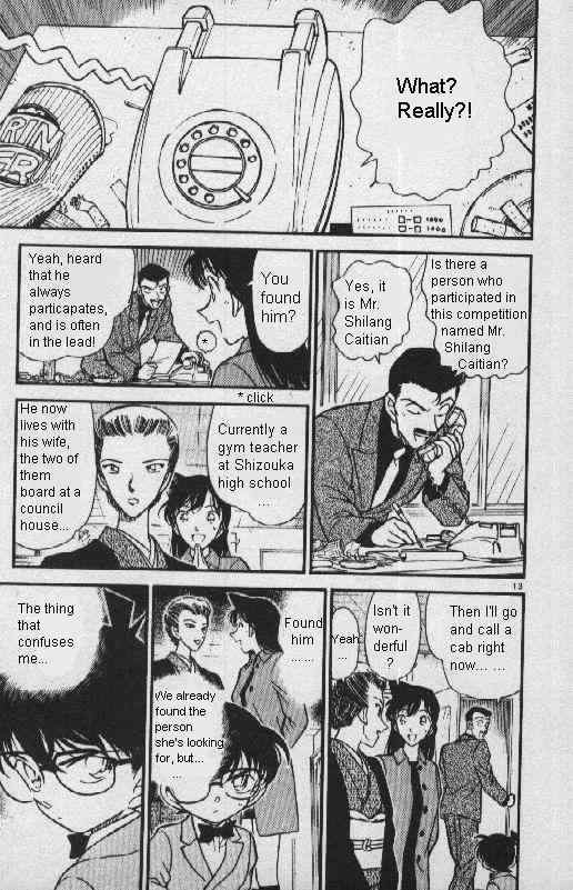 Detective Conan Chapter 276  Online Free Manga Read Image 13