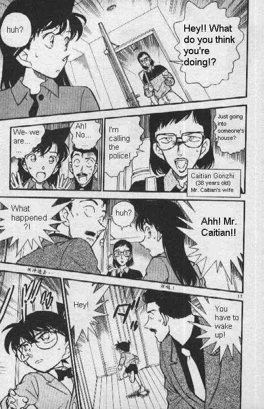 Detective Conan Chapter 276  Online Free Manga Read Image 17