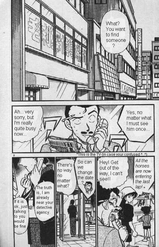 Detective Conan Chapter 276  Online Free Manga Read Image 2
