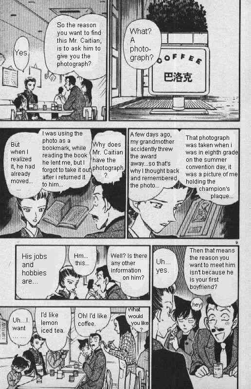 Detective Conan Chapter 276  Online Free Manga Read Image 9