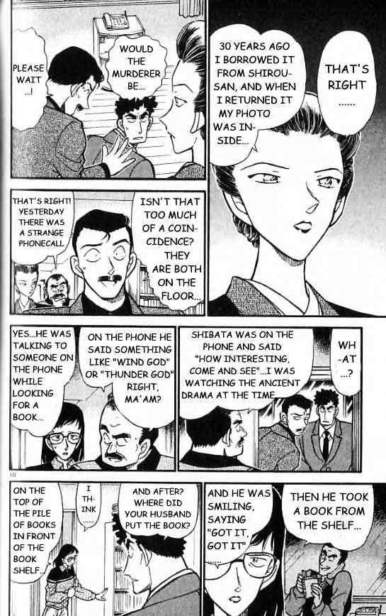 Detective Conan Chapter 277  Online Free Manga Read Image 10