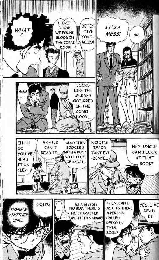 Detective Conan Chapter 277  Online Free Manga Read Image 11