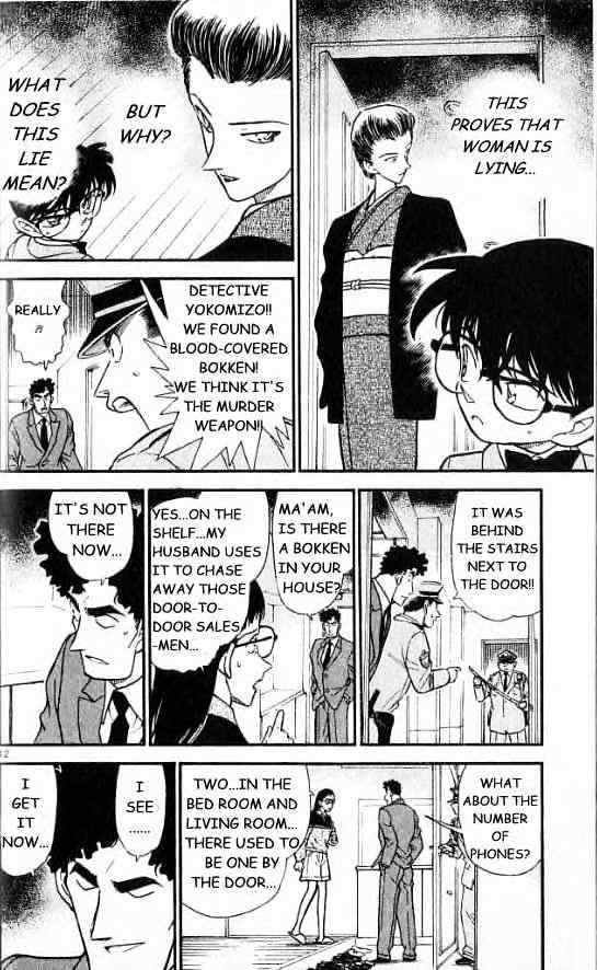 Detective Conan Chapter 277  Online Free Manga Read Image 12