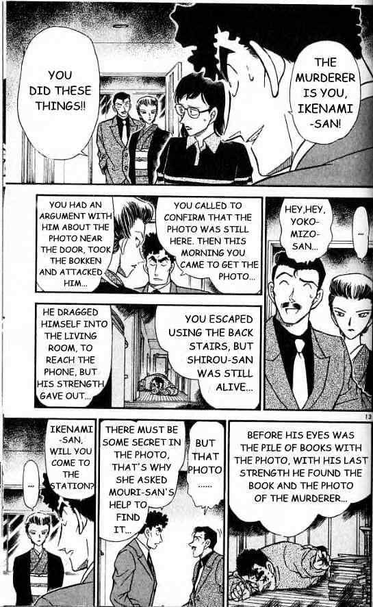 Detective Conan Chapter 277  Online Free Manga Read Image 13