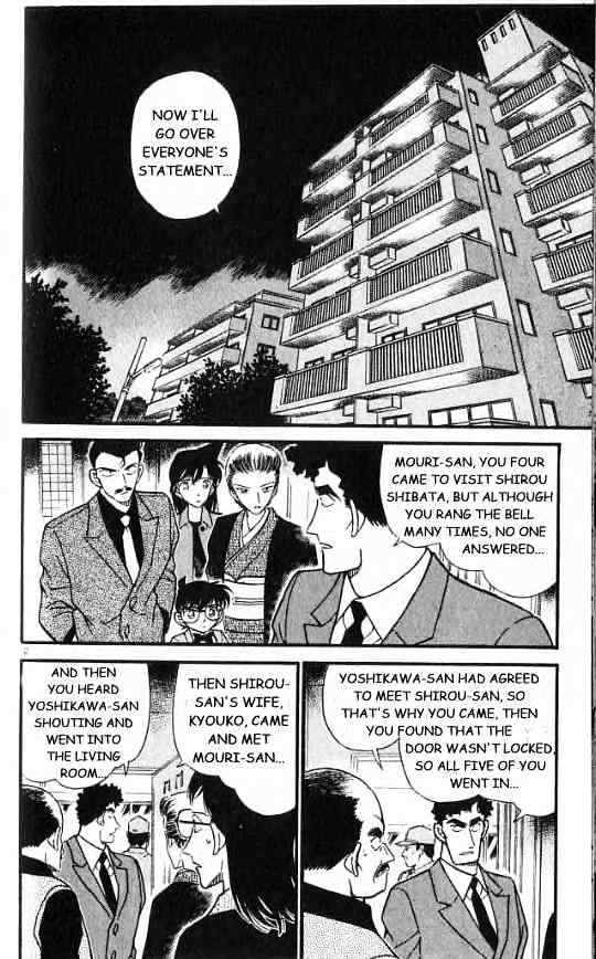 Detective Conan Chapter 277  Online Free Manga Read Image 2