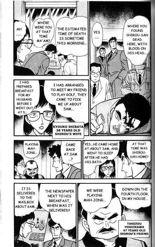 Detective Conan Chapter 277  Online Free Manga Read Image 3