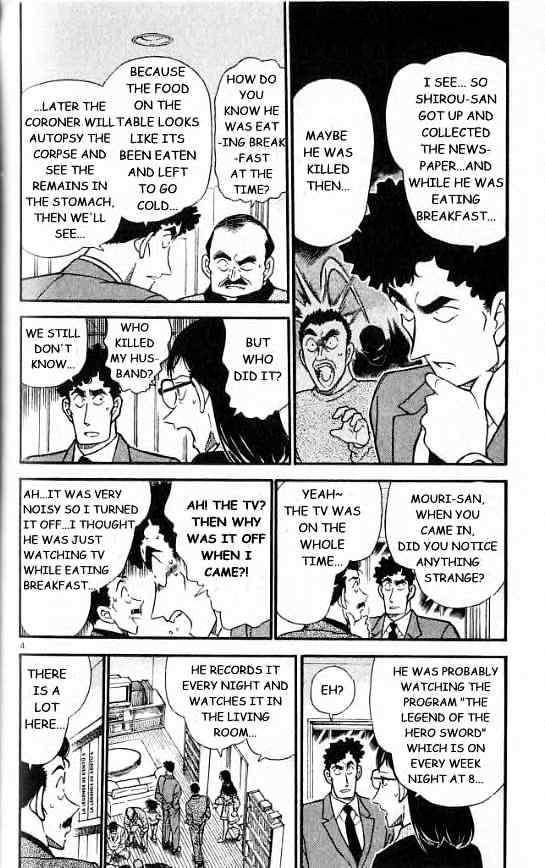Detective Conan Chapter 277  Online Free Manga Read Image 4