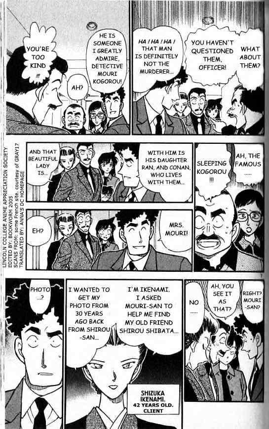 Detective Conan Chapter 277  Online Free Manga Read Image 7