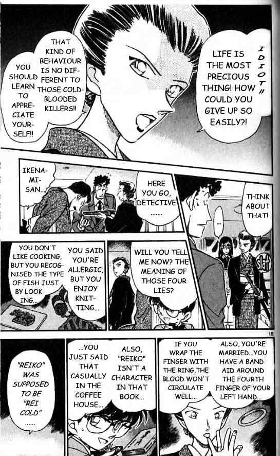 Detective Conan Chapter 278  Online Free Manga Read Image 15