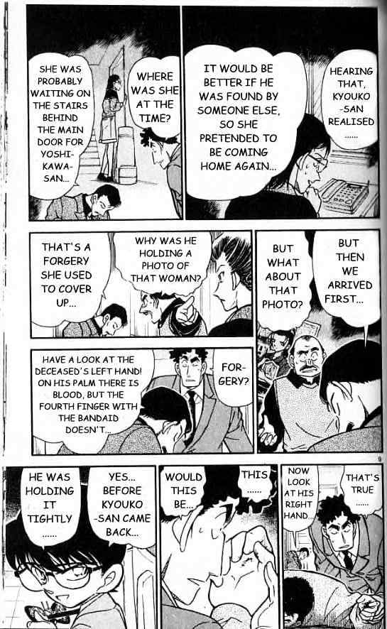 Detective Conan Chapter 278  Online Free Manga Read Image 9