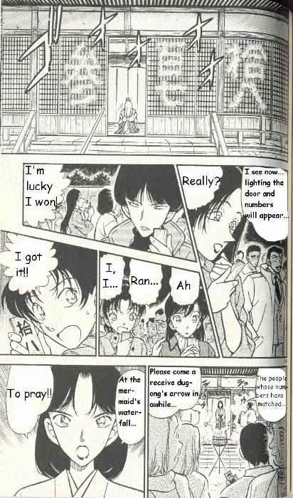 Detective Conan Chapter 279  Online Free Manga Read Image 15