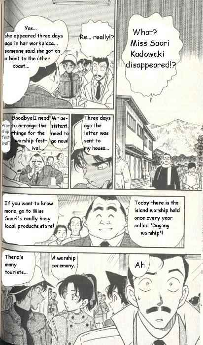 Detective Conan Chapter 279  Online Free Manga Read Image 6