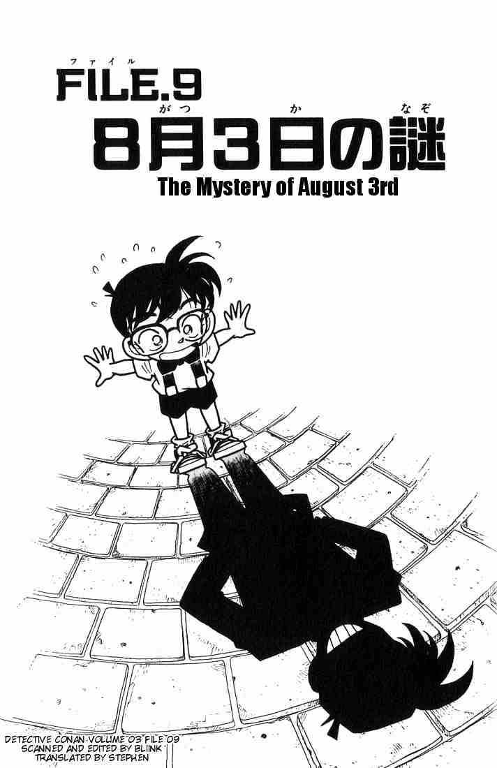 Detective Conan Chapter 28  Online Free Manga Read Image 1