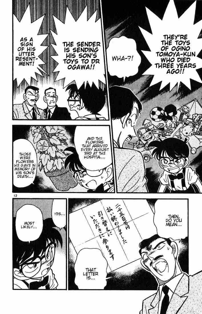 Detective Conan Chapter 28  Online Free Manga Read Image 12