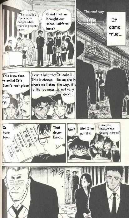 Detective Conan Chapter 280  Online Free Manga Read Image 14