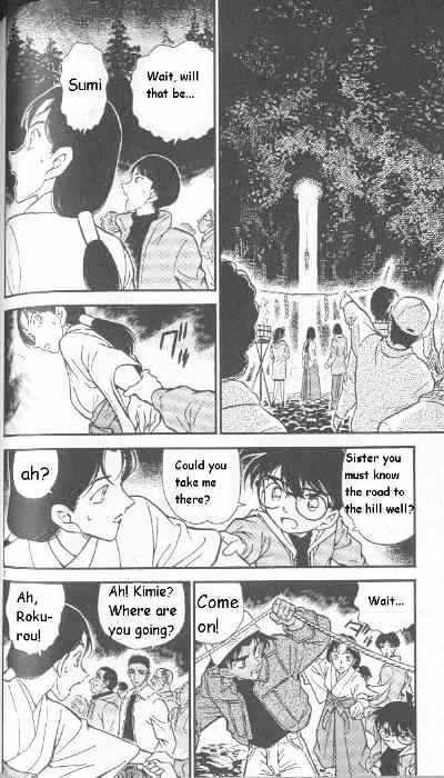 Detective Conan Chapter 280  Online Free Manga Read Image 2