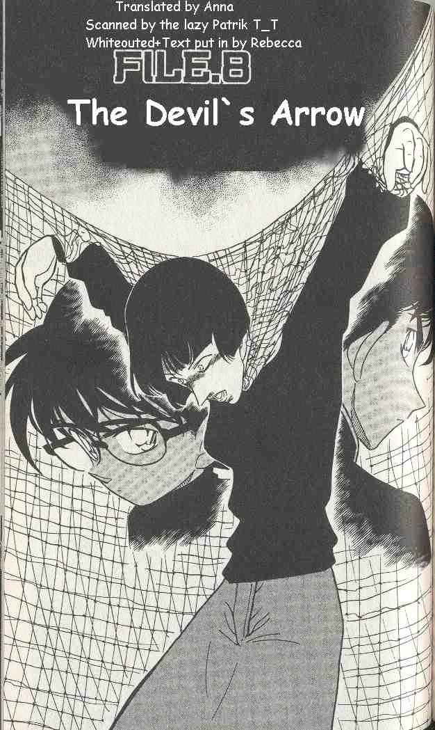 Detective Conan Chapter 281  Online Free Manga Read Image 1