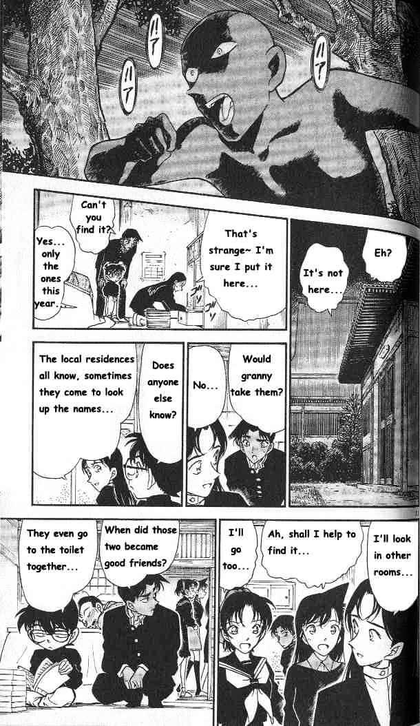 Detective Conan Chapter 281  Online Free Manga Read Image 11
