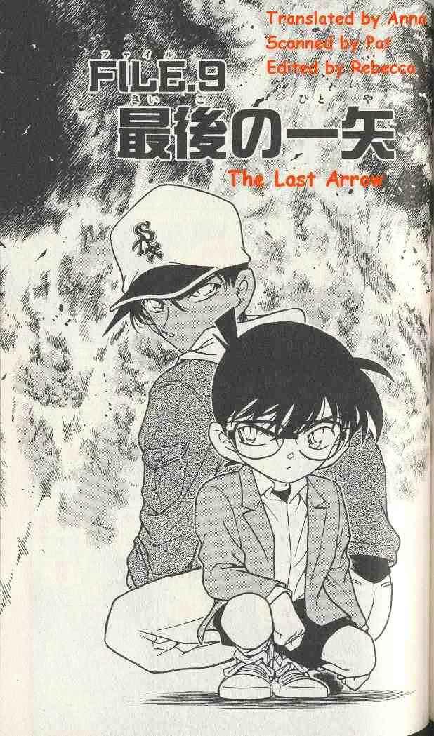 Detective Conan Chapter 282  Online Free Manga Read Image 1
