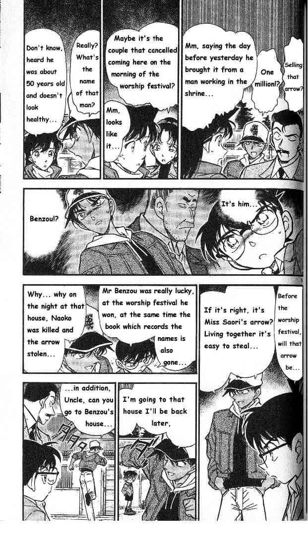 Detective Conan Chapter 282  Online Free Manga Read Image 5